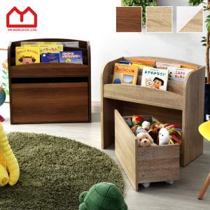 おもちゃ収納 絵本棚 絵本ラック|alberoshop