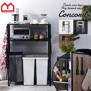 ゴミ箱 上 ラック レンジ台 収納 棚 キッチン|alberoshop