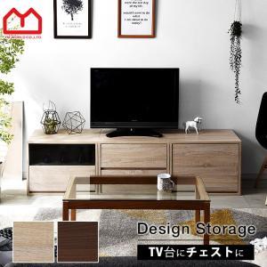 テレビ台 ローボード おしゃれ テレビ台|alberoshop