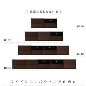 テレビ台 ローボード おしゃれ テレビ台|alberoshop|12