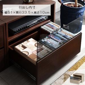 テレビ台 ローボード おしゃれ テレビ台|alberoshop|13