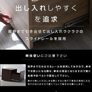 テレビ台 ローボード おしゃれ テレビ台|alberoshop|17