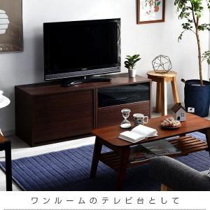 テレビ台 ローボード おしゃれ テレビ台|alberoshop|07