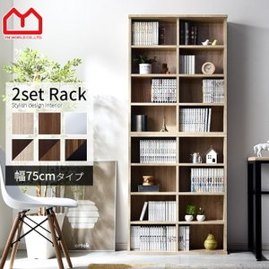 本棚 おしゃれ 幅75cm 薄型 スリム|alberoshop