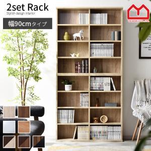 本棚 おしゃれ 幅90cm 大容量 薄型|alberoshop