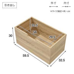 キッチンワゴン 耐熱 キャスター付き カウンター ラック レンジ台 おしゃれ|alberoshop|20