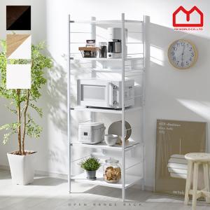 レンジ台 キッチンラック 食器棚 オープンラック おしゃれ 大型レンジ対応 収納の写真