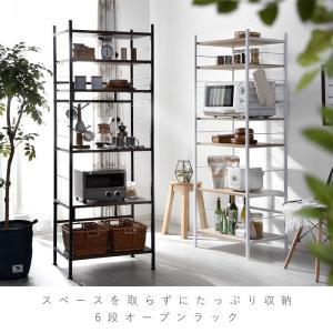 レンジ台 キッチンラック 食器棚 オープンラック おしゃれ 大型レンジ対応 収納|alberoshop|02