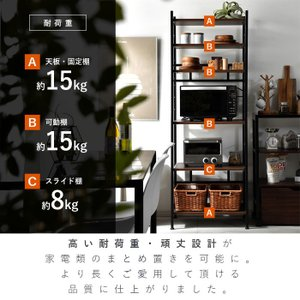レンジ台 キッチンラック 食器棚 オープンラック おしゃれ 大型レンジ対応 収納|alberoshop|12