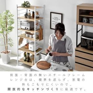レンジ台 キッチンラック 食器棚 オープンラック おしゃれ 大型レンジ対応 収納|alberoshop|13