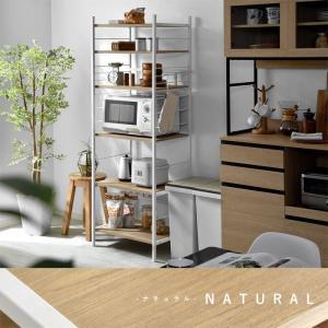 レンジ台 キッチンラック 食器棚 オープンラック おしゃれ 大型レンジ対応 収納|alberoshop|17