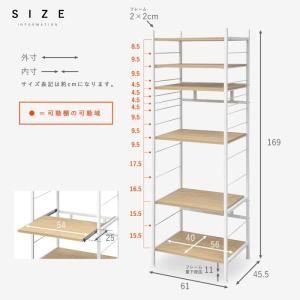 レンジ台 キッチンラック 食器棚 オープンラック おしゃれ 大型レンジ対応 収納|alberoshop|19
