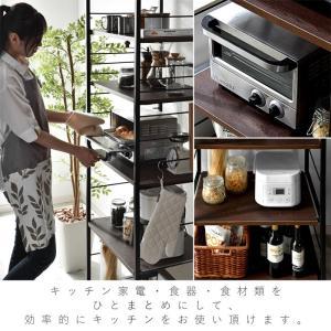 レンジ台 キッチンラック 食器棚 オープンラック おしゃれ 大型レンジ対応 収納|alberoshop|03