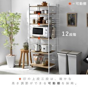 レンジ台 キッチンラック 食器棚 オープンラック おしゃれ 大型レンジ対応 収納|alberoshop|05