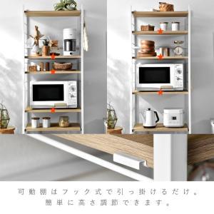 レンジ台 キッチンラック 食器棚 オープンラック おしゃれ 大型レンジ対応 収納|alberoshop|06