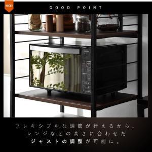レンジ台 キッチンラック 食器棚 オープンラック おしゃれ 大型レンジ対応 収納|alberoshop|07
