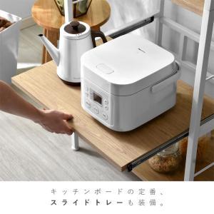 レンジ台 キッチンラック 食器棚 オープンラック おしゃれ 大型レンジ対応 収納|alberoshop|09