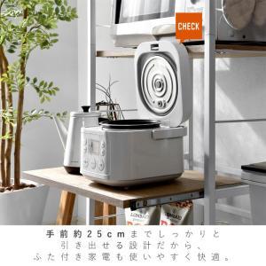 レンジ台 キッチンラック 食器棚 オープンラック おしゃれ 大型レンジ対応 収納|alberoshop|10