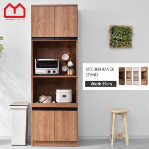 レンジ台 食器棚 幅60cm おしゃれ 北欧 キッチン ラック 収納 安い|alberoshop