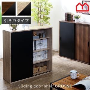 本棚 おしゃれ 食器棚 キッチン 収納 大容量 子供 扉付き 薄型 スライド扉|alberoshop