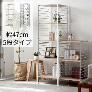 本棚 オープンラック 5段 幅47cm おしゃれ 食器棚 スチールラック レンジ台|alberoshop