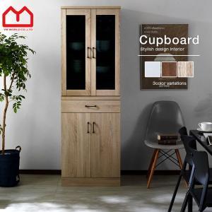 食器棚 キッチンボード 幅60cm おしゃれ 北欧 キッチン収納 安い alberoshop