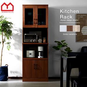 食器棚 レンジ台 幅60cm キッチンラック おしゃれ 電子レンジ台 安い|alberoshop