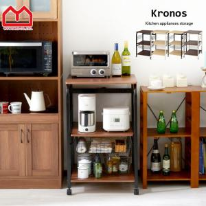 レンジ台 キッチンラック 幅55 大型 おしゃれ 収納 食器棚|alberoshop