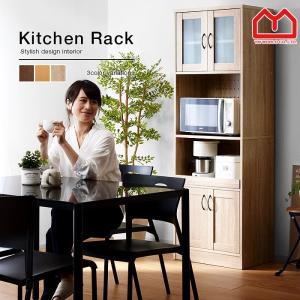 レンジ台 食器棚 60cm幅 おしゃれ 北欧 キッチンラック|alberoshop