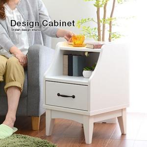 サイドテーブル ナイトテーブル コンセント付 コンセント ナイト 安い|alberoshop