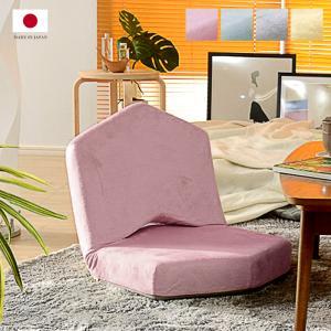 座椅子 コンパクト おしゃれ 小さい かわいい 日本製 METO 低反発 alberoshop