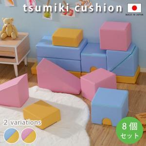 積み木 ブロック クッション おもちゃ 子供 知育 つみき ソフトブロック|alberoshop
