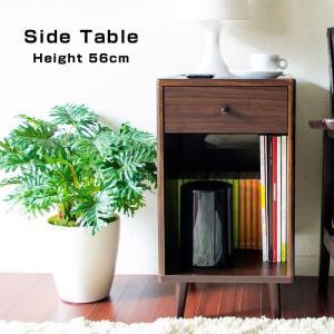 サイドテーブル ベッドサイドテーブル ナイトテーブル 幅30 安い|alberoshop