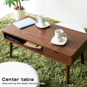 センターテーブル ローテーブル 幅80 80 引き出し 木製 安い|alberoshop