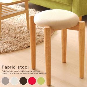 スツール 椅子 イス おしゃれ スツール 北欧 安い|alberoshop
