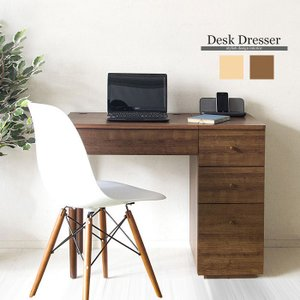 ドレッサー デスク 化粧台 鏡台 勉強机 机 幅90 パソコンデスク 安い|alberoshop