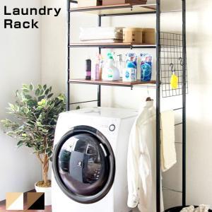 伸縮式 ランドリーラック 洗濯機 ラック ランドリー収納 チェスト 安い|alberoshop