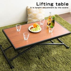 リフティングテーブル 昇降式テーブル テーブル センターテーブル 安い|alberoshop