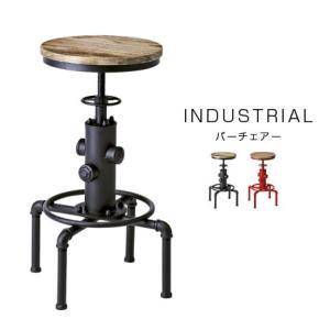 ダイニングチェア 木製 椅子 インダストリアル 昇降式 カウンターチェア 安い|alberoshop