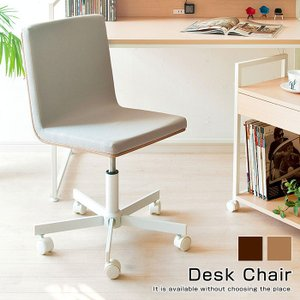 椅子 ワークチェアー 曲げ木チェア ユニーク 安い|alberoshop