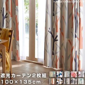 遮光カーテン 2枚組 幅100cm 高さ135cm カーテン 安い|alberoshop