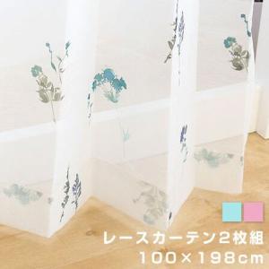 レースカーテン 2枚組 幅100cm 高さ198cm カーテン 安い|alberoshop