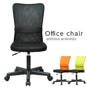 チェア 椅子 オフィスチェア パソコンチェア 肘なし デスクチェア 安い|alberoshop
