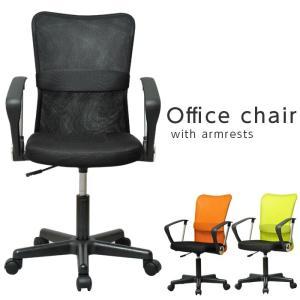 チェア 椅子 オフィスチェア パソコンチェア 肘付き デスクチェア|alberoshop