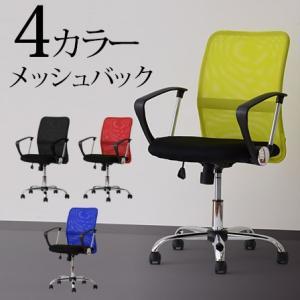 オフィスチェア オフィスチェアー ローバック メッシュ オフィス 安い|alberoshop