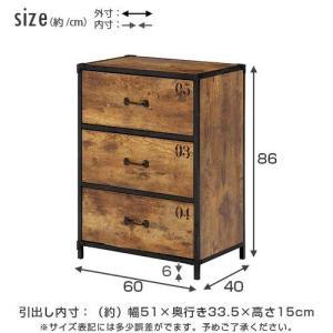 チェスト 3段 幅60 奥行40 男前インテリア 男前家具 木製 安い|alberoshop|06