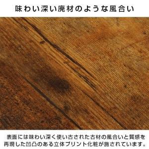 チェスト 4マス 2段 幅74.7 奥行40 男前インテリア 安い|alberoshop|02