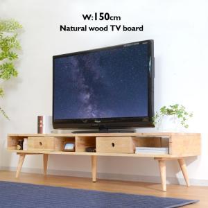 テレビ台 テレビボード TVボード TV台 ロータイプ 薄型 安い|alberoshop