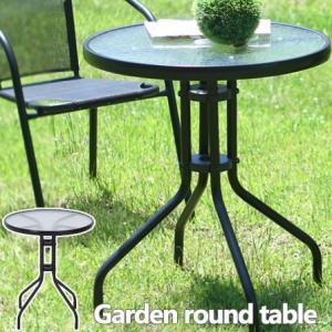 ガラステーブル パラソル テーブル アウトドア パラソルベース 安い|alberoshop