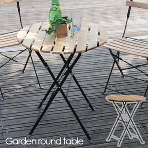 白木材テーブル 木製 テーブル 折り畳み 庭 ガーデン ガーデニング 安い|alberoshop